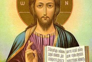 Así lo hacen todos. Que sea la Palabra de Dios la que nos guíe.  Papa  Francisco  Hora Santa  Parroquia de San Pío X