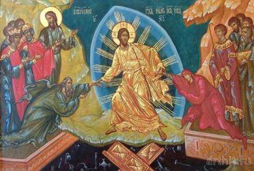 Jesús, 2000 años de respuesta y  vida integral para el hombre católico  y actual.