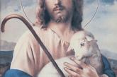 Yo Soy la Puerta.   Hora santa               Parroquia de San Pío X