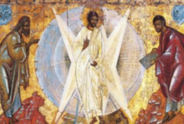 La transfiguración una experiencia real Mt 17, 1-9. Historias posibles.