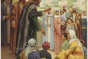 1a lect del libro de los Hechos de los Apóstoles 2,14.22-24.32-36. Lunes 3 de Mayo de 2021.  Fiesta de la Santa Cruz.