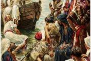 Evangelio San Marcos 6, 30-34. Domingo 18 de Julio de 2021.