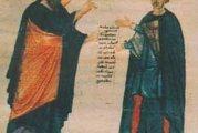 De la 1a carta del Apóstol San Pablo a Timoteo 6,13-15. Sábado 18 de Septiembre de 2021. Misa Votiva de Santa María Reina de los Apóstoles.
