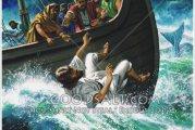 Del libro del Profeta Jonás 1, 1-2.1-11. Lunes 4 de Octubre de 2021. Memoria de San Francisco de Asís.