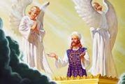 2a lect de la carta a los Hebreos 5,1-6. Domingo 24 de Octubre de 2021. Día Mundial de las Misiones.