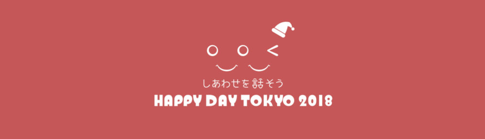 HAPPY DAY TOKYO 2018