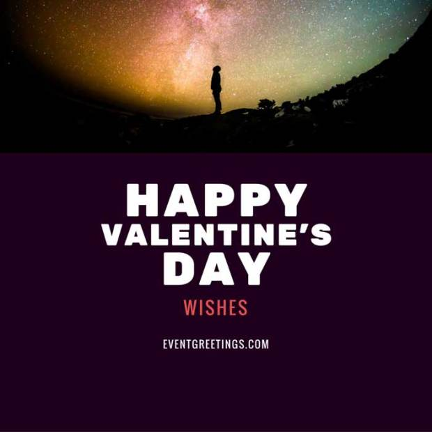 Happy Valentines Day Wishes - Happy Valentine's Day Wishes 2018 | Quotes, Messages, SMS