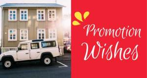 promotion-wishes