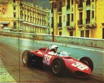 Mostra Red Cars di David Cronenberg 333x267