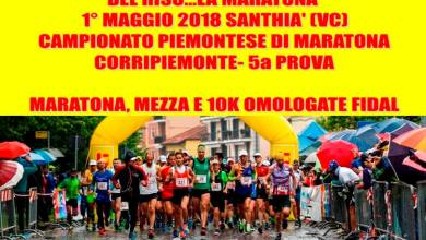 "Photo of ""Del Riso la Maratona"""