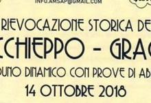 Photo of Occhieppo: Rievocazione storica della cronoscalata Occhieppo-Graglia