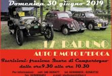 Raduno auto storiche 2019 Campertogno