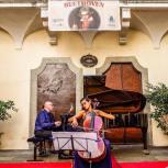 I° Festival Beethoven Varallo Sesia 4. Ph credit Musica a Villa Durio fb