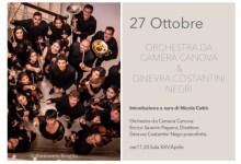 Photo of Varallo Sesia: quinto e ultimo concerto della 38^ Musica a Villa Durio