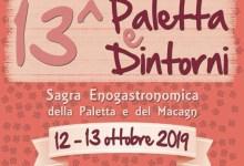 Photo of Coggiola: 13^ Paletta e dintorni