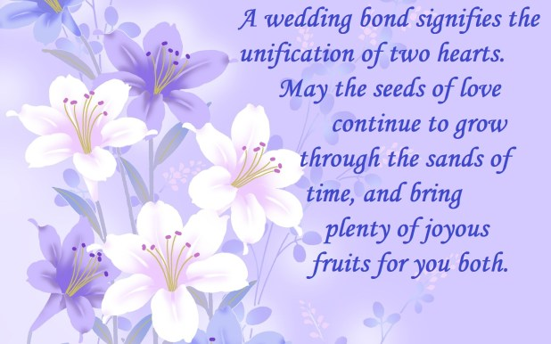 cute message on wedding 2017