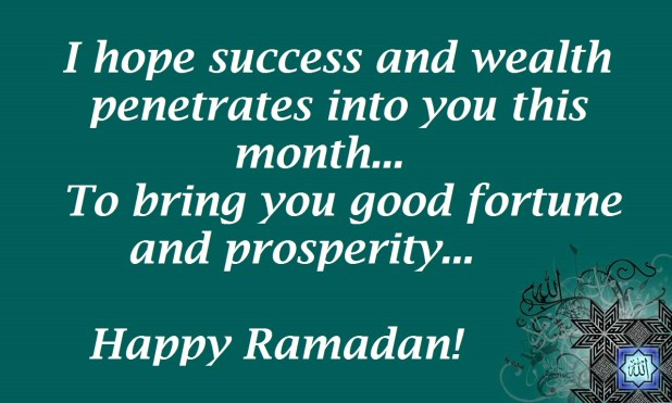 Beautiful ramadan greetings wishes messages images 2017 m4hsunfo