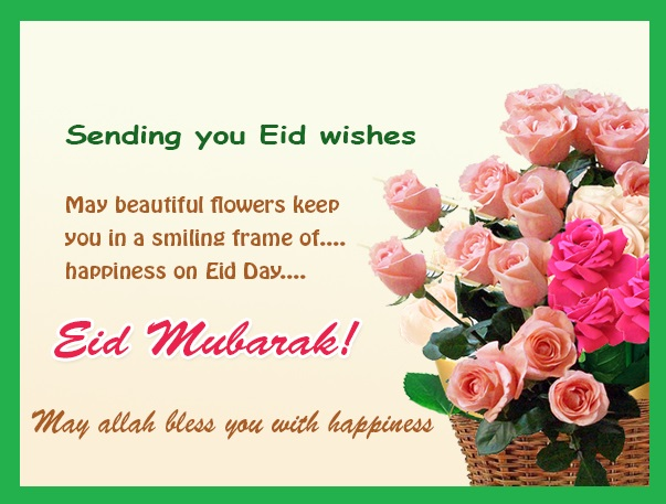 Latest eid cards greetings 2017 images free download latest eid cards greetings 2017 images m4hsunfo
