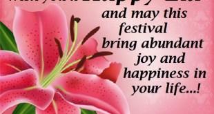 eid greetings 2017 image