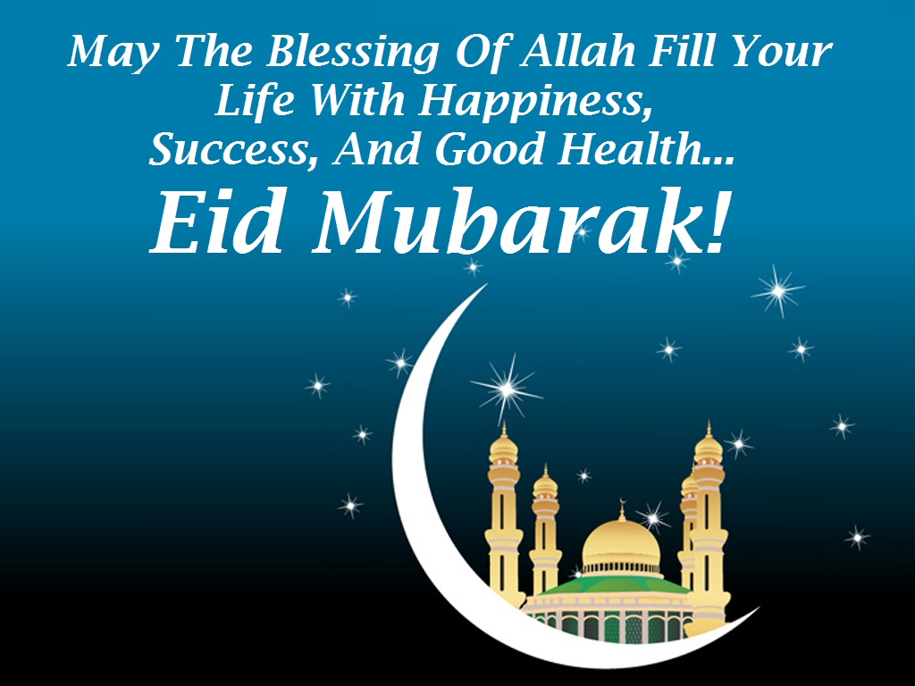beautiful  lovely eid wishes 2017 images free download
