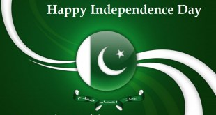 independence day of Pakistan 2017