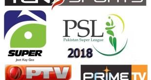 PSL-2018-TV-Channels-Broadcasting