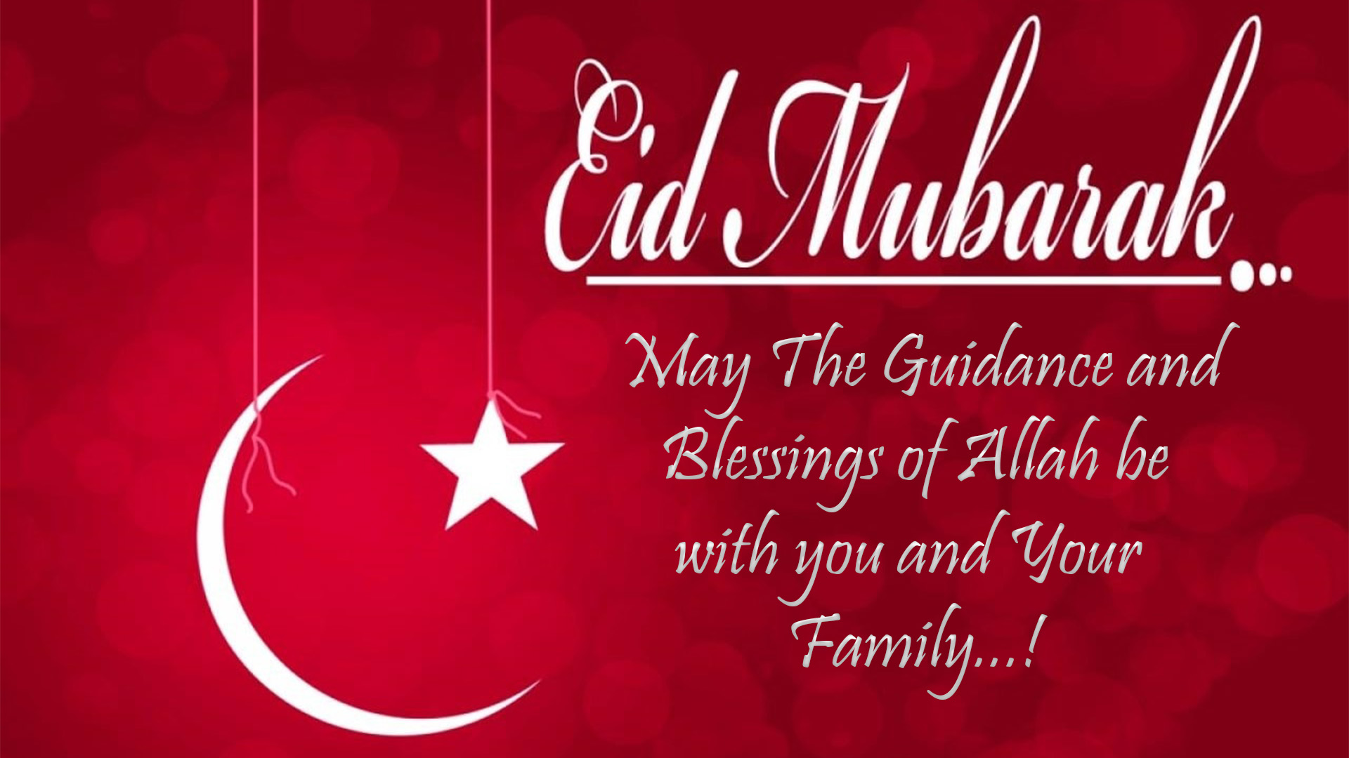 Eid Mubarak Wishes Greetings Messages Images Pictures