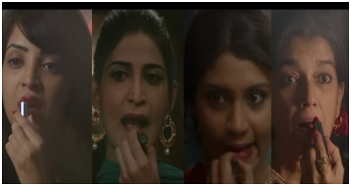 The Trailer of 'Lipstick Under My Burkha' is Shameless and We Love It