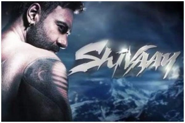 Shivaay actor Ajay Devgn and Daughter Nysa