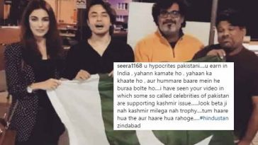 India Vs Pakistan Finals Ali Zafar Shares Video In Support Of Pakistan
