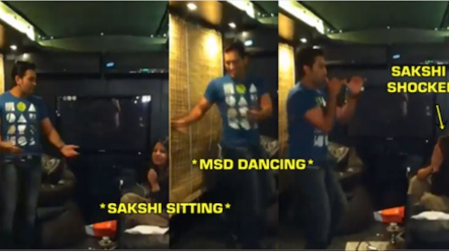 WATCH: MS Dhoni's Adorable Dance To Desi Boyz Song, Wife Sakshi Laughs Uncontrollably!