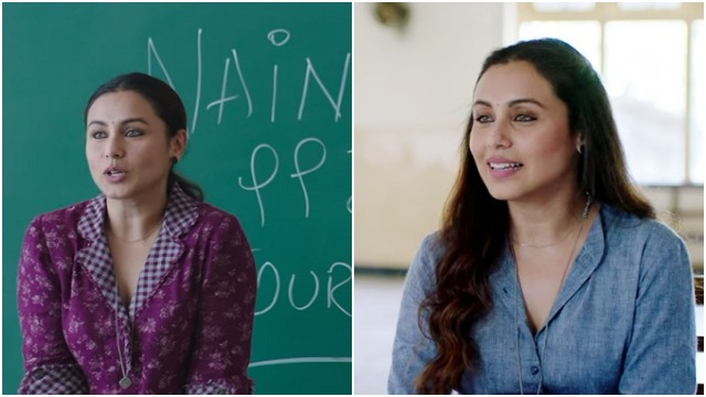 Hichki Trailer: Rani Mukerji's Comeback Film Will Teach Us How To Overcome Weakness!