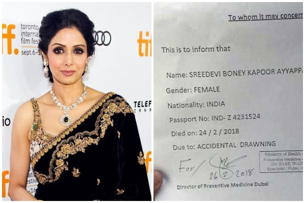 Sridevi's Death Was Not Due To Cardiac Failure, But Drowning In Bathtub