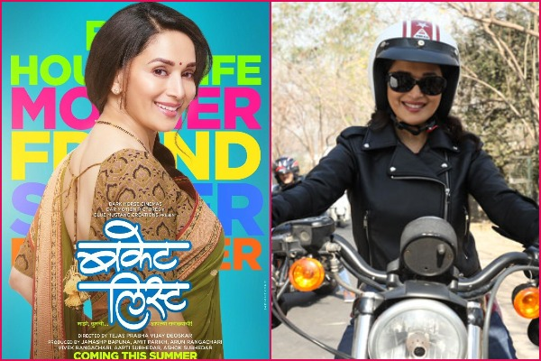 Bucket List Teaser: Madhuri Dixit As A Perfect Homemaker With Dreams In Marathi Debut