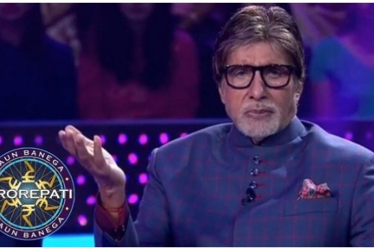 Want To Participate In Amitabh Bachchan's Kaun Banega Crorepati 10? Here Is What You Have To Do!