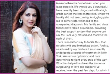 Actress Sonali Bendre Diagnosed With Cancer; Bollywood Sends Love and Prayers