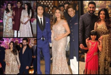 From Bachchan's To Khan's To Politicians; Akash Ambani -Shloka Mehta's Grand Engagement