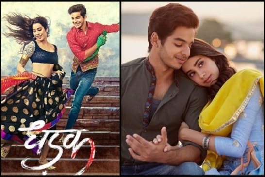 Dhadak Movie Review[2/5]: Janhvi Kapoor-Ishaan Khatter Couldn't Recreate The Original Sairat Magic, Leaves Us Disappointed