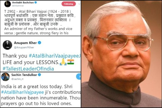 Atal Bihari Vajpayee Passes Away: Celebrity Mourns The Demise Of India's Greatest Leader