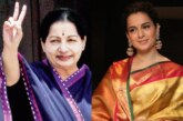 Kangana Ranaut To Play Iconic Politician Jayalalitha In A Biopic, Charging Rs 24 cr!