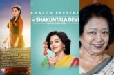 "Movie Review: Vidya Balan playing prodigy Shakuntala Devi aka ""Human Computer"" is splendid"