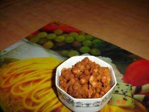 Spicy peanuts DSC01503 300x225