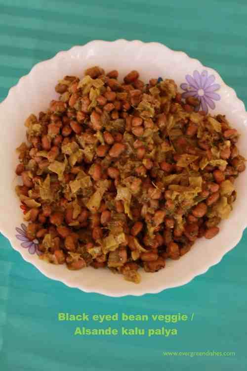 black eyed bean palya