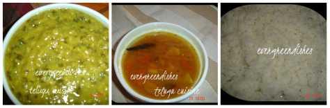 telugu cuisine