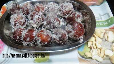 dry jamun  Ugadi special dry jamun