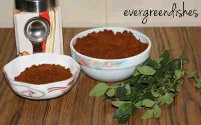 Curry leaf powder/karibevina chutney pudi