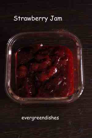 strawberry jam  Homemade Strawberry Jam strawberryjam 200x300