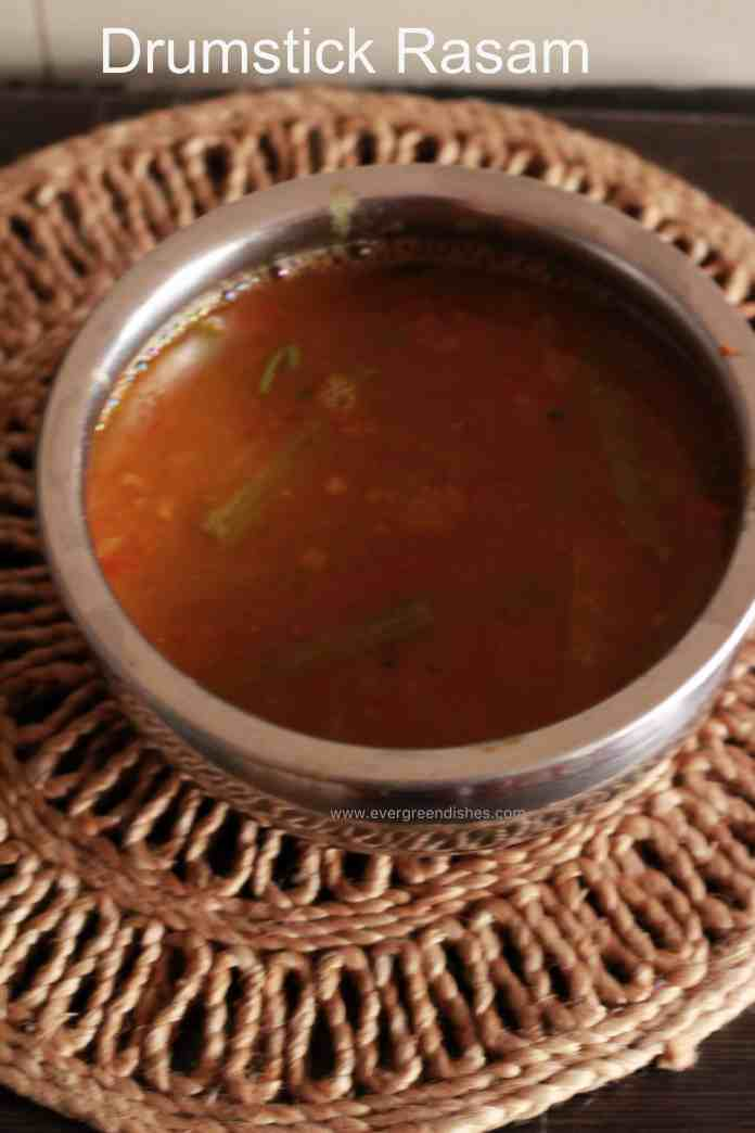How to make drumstick rasam |Nuggekayi saaru