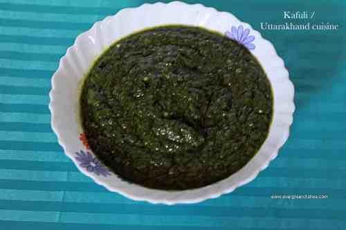 Kafuli Recipe / how to make Kafuli |Uttarakhand cuisine