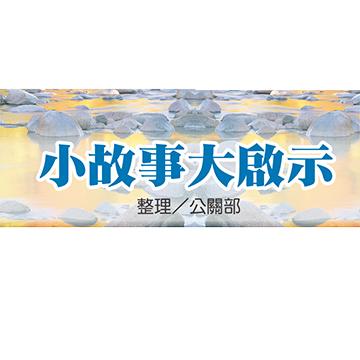 產品列表 209 - 永達保險經紀人股份有限公司